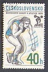 Sport, Olympian Games, 1978, Czechoslovakia, (1112-Т)