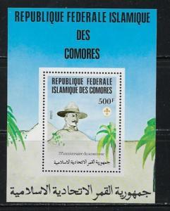 Comoro Is 545 NH 1982 Boy Scouts Souvenir Sheet