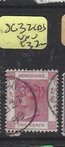 HONG KONG   (P0907B)  QV  2C  SG 32  CDS  VFU