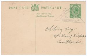 (I.B) South Africa Cinderella : Philatelic Exhibition Postcard (East London)