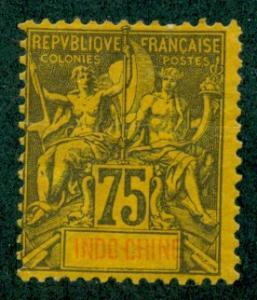 Indo-China #19  Mint  F No Gum  Scott $23.00  Crease
