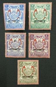 MOMEN: ZANZIBAR STAMPS SG #220s-224s 1904 MINT OG H #191796-705