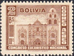 Bolivia  #C78 MH