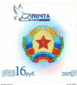 LUGANSK - 2015 - State Coat of Arms - Imperf Stamp - Mint Never Hinged