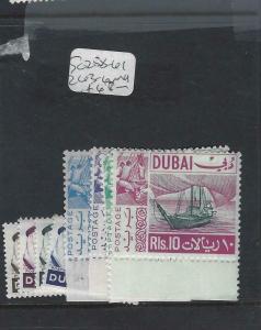 DUBAI  (P1403B)  BOATS SG 258-61, 263-6   MNH