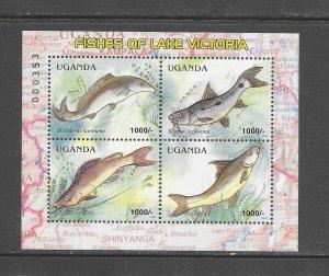 FISH - UGANDA #1874  MNH