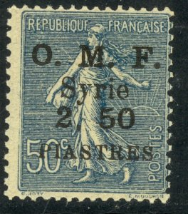 SYRIA 1920-22 2.50pi on 50c Sower Issue Sc 42 MH