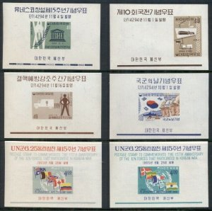 KOREA 1960'S GROUP OF 9 DIFFERENT SOUVINER SHEETS, NH, VF