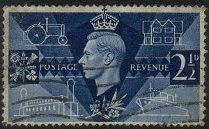 Great Britain #264 Used (GB)