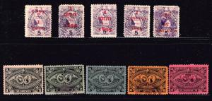 GUATEMALA STAMP COLLECTION LOT #T3