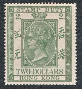 HONG KONG 26, MINT, HINGED, $2 VICTORIA, NIBBED @ BOT.