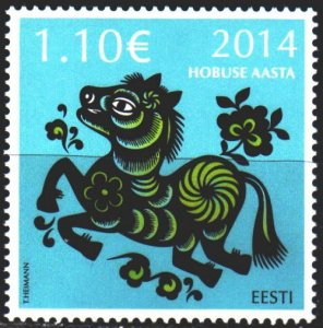 Estonia. 2014. 783. Year of the Horse, Chinese New Year. MNH.