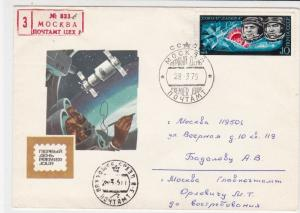 russia1975 space exploration stamps cover ref 19712
