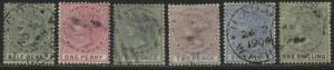 Lagos QV 1882 various used values 1/2d to 1/