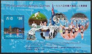 HONG KONG, 776C, MNH, S.S, 1996 ATLANTA PARALYMPIC GAMES