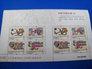 CHINA (PRC)  -  SCOTT # 3878-3881  - MINI SHEET OF 8 ON SILK PAPER  -  MNH