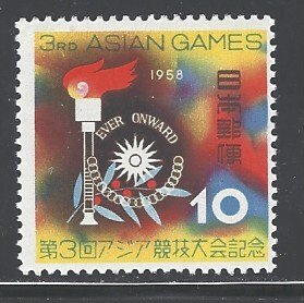 Japan Sc # 649 mint never hinged (RRS)