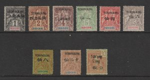 Tchongking (French PO) a small mainly MH lot