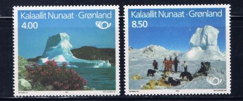 Greenland 240-41 NH 1991 Tourism issue