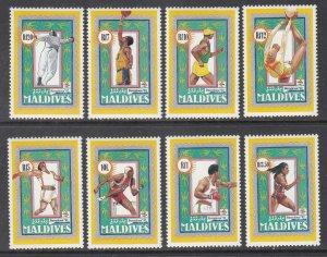 Maldive Islands 1712-1719 Summer Olympics MNH VF