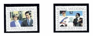 Bahamas 490-91 MNH 1981 Prince Charles Wedding