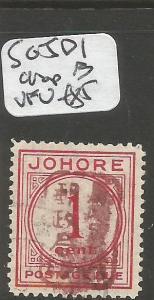 Malaya Jap Oc Kedah SG JD1 Chop B VFU (3cxu)