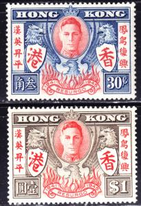 Hong Kong Scott 174-175  complete set  F to VF mint OG VLH.