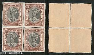 India JAIPUR State ¼An POSTAGE SG-58 / Sc 36 BLK/4 MNH