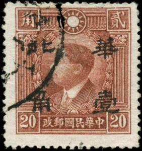 China, Japanese Occupation (North China)  Scott #8N47 Used