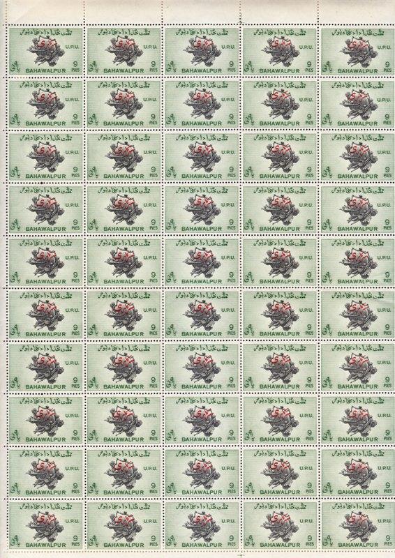 O) 1949 BAHAWALPUR-PAKISTAN, UPU 75TH ANNIVERSARY-GREEN,- AL