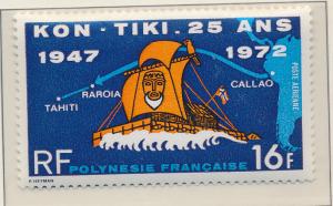 French Polynesia Stamp Scott #C-87, Mint Hinged - Free U.S. Shipping, Free Wo...
