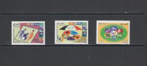 IRAQ : Sc. 1978-80 /**NATIONAL DAY OF THE DISABLED**/ SET   /  MNH.