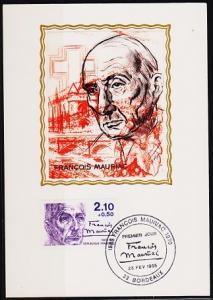 France. 1985 Maxim Card.2f10+50c S.G.2666 Fine Used