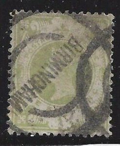 Great Britain #122 VF CV$72.50 GREAT CENTERING