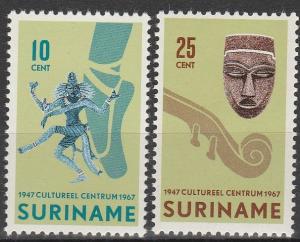 Surinam #347-8 MNH VF  (V2001)