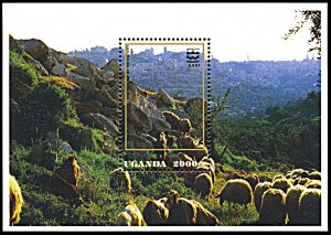 Uganda 1415, MNH, 3000th Anniversary of Jerusalem souvenir sheet