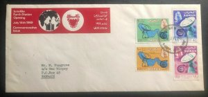 1969 State Of Bahrain First Day cover Satellite Earth Stations Opening