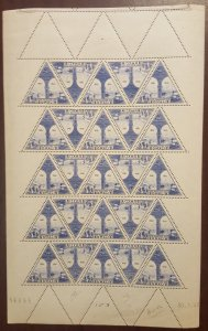 Somali Coast #C7B* NH  Full sheet of 50 stamps  CV $25.00