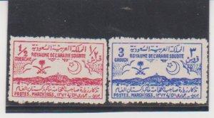 Saudi Arabia Stamp Scott # 194-195  Arms and  Emblem of Pakistan 1953 MLH