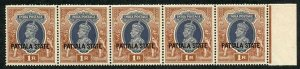 Patiala SG92 KGVI 1r U/M crease along the top  Cat 190 pounds