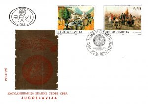 Yugoslavia, Worldwide First Day Cover, Art
