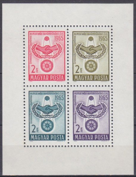 1965 Hungary 2137-40/B48 25 years of UN organization