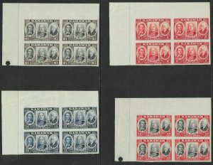 SARAWAK SG146/9 1946 CENTENARY SET IMPERF PROOF BLOCKS OF 4