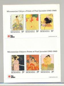 Micronesia #143-145 Art Philanippon 2v M/S of 3 & 1v S/S Imperf Proofs in Folder