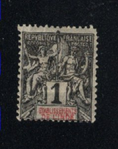 French India #1   -1   Mint  1892-1908 PD