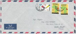 65065 - ETHIOPIA - POSTAL HISTORY -  LARGE COVER to ITALY 1970's - FOOTBALL