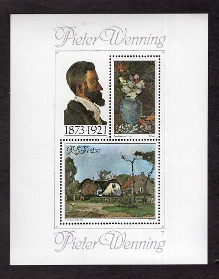 South Africa  #532-533a  1980 MNH sheet paintings by Wenning