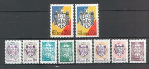 Moldova 1993 Flags State Arms 10 MNH stamps (Ordinary or Glossy Paper)