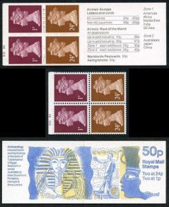 DB14(19) 1992 50p No. 2 Howard Carter Cyl B34 B4