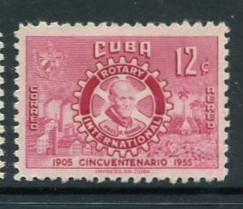 Cuba #C108 Mint